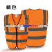 2018 Warning Vest/Safety Warning Vest factory