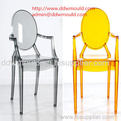 DDW Plastic Transparent Chair Mold Acrylic Chair Mold Clear Plastic Chair Mold