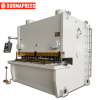 hydraulic CNC guillotine shearing machine with E21s nc control system