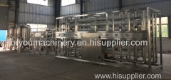 30000L/H Reverse Osmosis System Water Treatment Machine Water Purification Machine