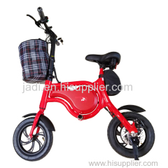 Electric bike High performance folding electric bicycle for adults