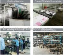 Brilliant Tin Box- Manufacturing Co.,Ltd