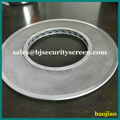 stainless steel aluminum rim for Disk mesh cloth packs