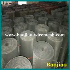 250mm width Aluminum Gutter Mesh