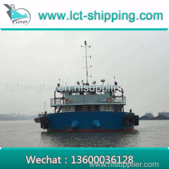 Sale: 2800T Container Ship