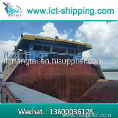 High Quality 2700T Self Unloading Ship