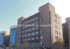 Ruian Allfine Machinery Factory