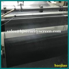 18x14 Mesh Epoxy Resin Coating Steel Mesh Fabric