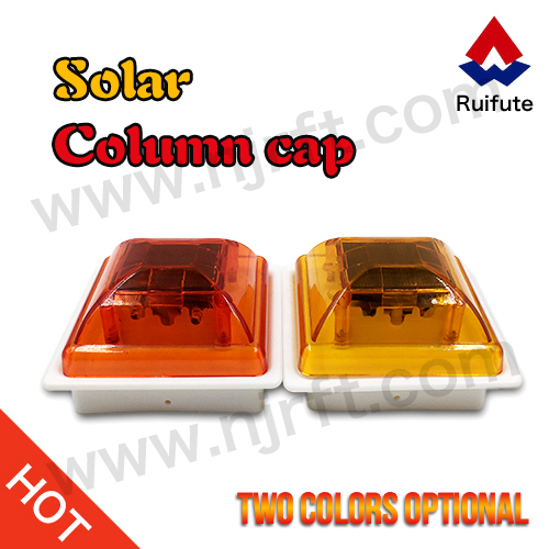 4LED red square waterproof solar powered warning lights