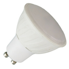 8W LED GU10 bulb high brightness 750lm 170-260V PC aluminium body