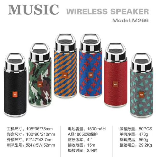 Bottle design outdoor WaterProof Portable Bluetooth Speaeker