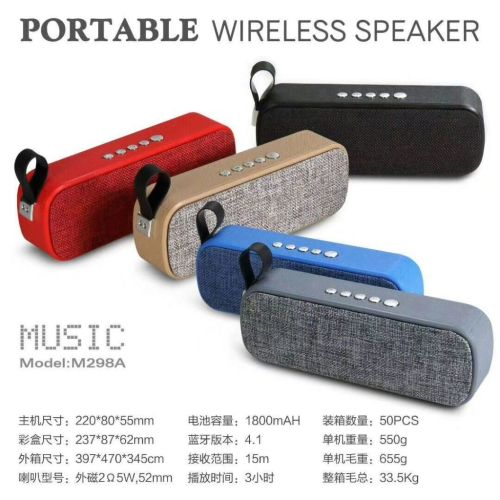 Portable Outdoor Mini Wireless Subwoofer Support USB TF Card FM Aux