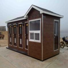 Prefab Mobile Living Box House Sales Builders Modular Container Warehouse House Prefab