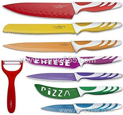 Non Stick Ceramic Coated 8 Piece Kitchen Knife Set