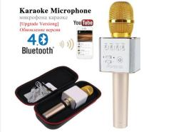 Portable Wireless Karaoke KTV Microphone Mic Handheld Microphone with Wireless Bluetooth Speaker