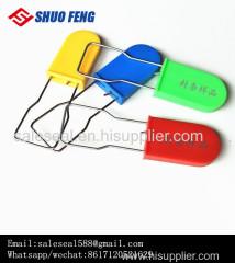 Easy Lock Plastic Airline Padlock Seal