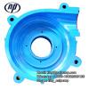 Ductile Iron Slurry Pump Cover Plate