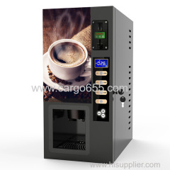 Advantages of the coffee vending machine