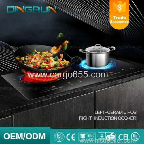 Cooker With Two 2 Burners National Radiant Infrared Induction