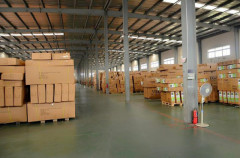 Hebei Nianyan Trading Co.,Ltd.