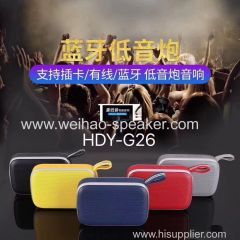 leather portable mini bluetooth speakers HDY-G26