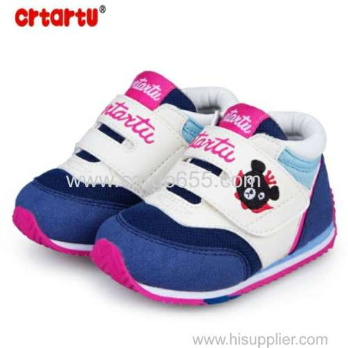 sport baby shoes kids with cute bear design