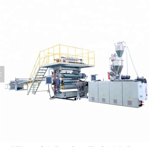 PVC Laminate Sheet Production Line