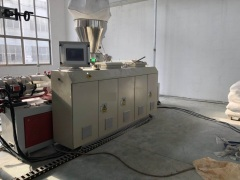 1mm PVC Laminate Sheet Making Machine