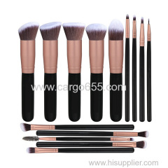 14Pcs Make Up Brushes Wood Handle Makeup Brush Set for Girl Customs Logo