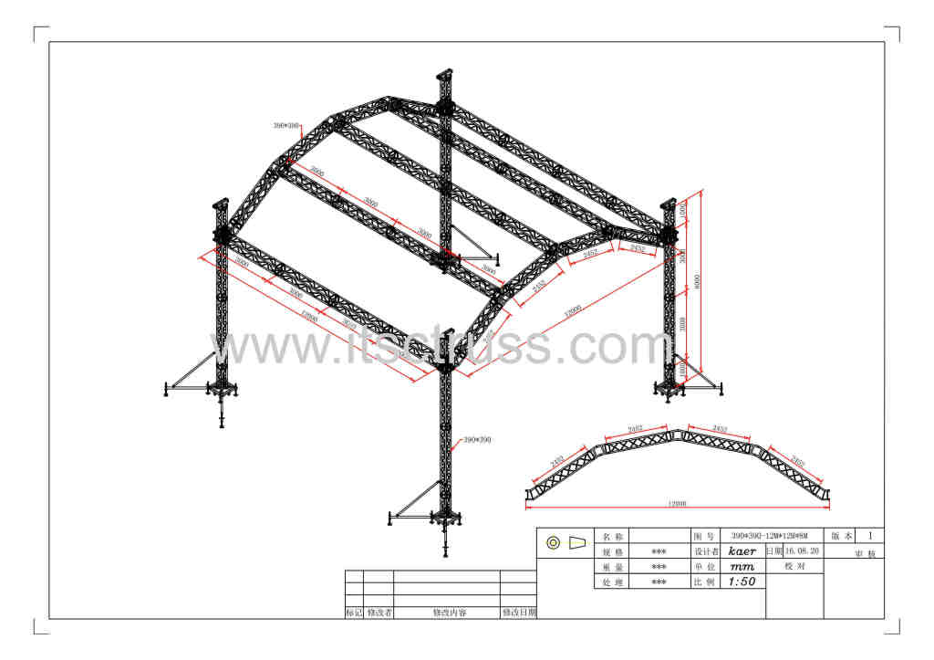 Lighting Truss With Flexible Half-moon Roof