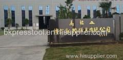 Maanshan Bokai CNC Mould Tool Co., ltd