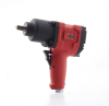 Hot selling 1/2 Inch Air Impact Wrench 1100NM Twin Hammer for cars