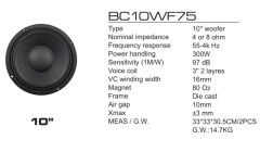 BC series sub woofer