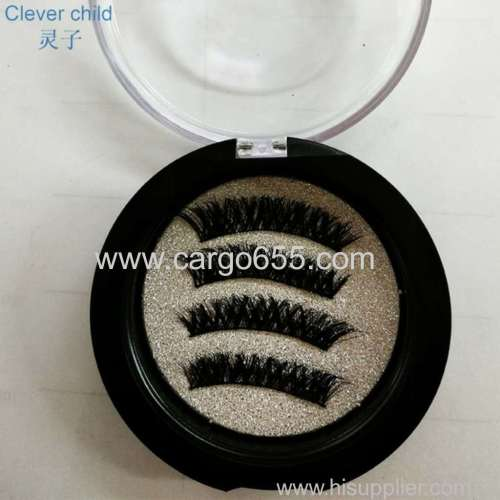 Magnetic eyelashes with top quality