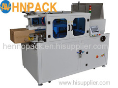 Hennopack auto horizontal type high speed carton erector machine
