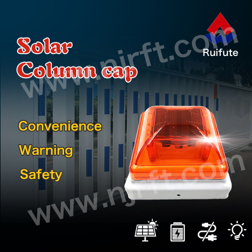 Contemporary waterproof column cap solar warning light