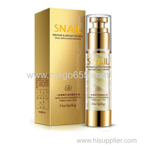 Snail extract moisturizing moist tender skin face cream
