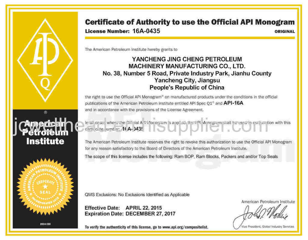 API 16A certification