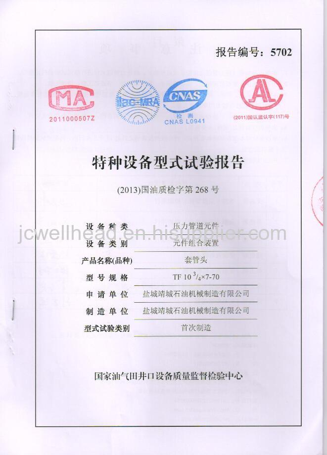 Inspection report of casing head