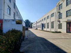 Yancheng Jingcheng Petroleum Machinery Manufacturing Co.,Ltd