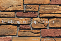 Hometown stone lightweight artificial cultural stone panels