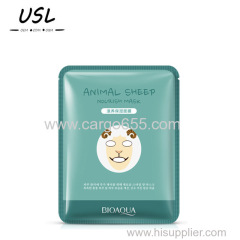 Moisturizing Oil Control Cute Animal Face Masks