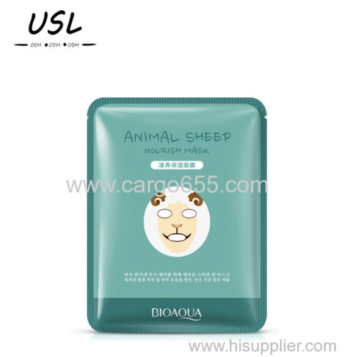 Skin Care Four Types Optional Facial Mask