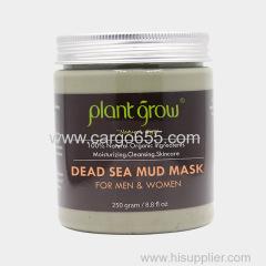 Private label skin care face dead sea mud mask