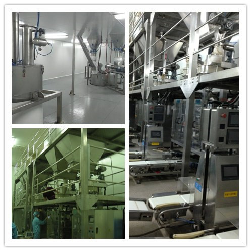 Powder/Veterinary Medicine Production Line