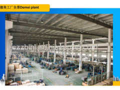 xinchang xunda machinery Co.,ltd