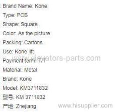 Kone Elevator spare parts KM3711832 lift parts good quality pcb from