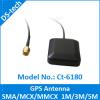 External GPS Antenna Car antenna