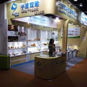 2018 China Beauty Expo(Shanghai CBE)