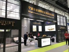 Ningbo Comfort Furniture & Bedding Co.,ltd.